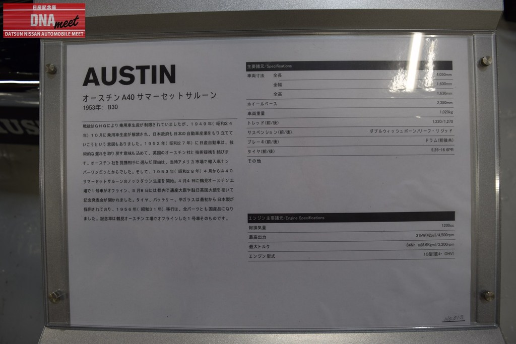 [Image: 1434664786_5-Austin%20A40%20Somerset%20S...953%29.JPG]