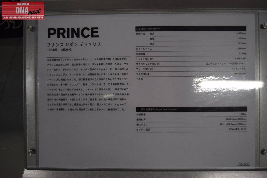 [Image: 1434664788_7-Prince%20Sedan%20Deluxe%20%...H-2%29.JPG]