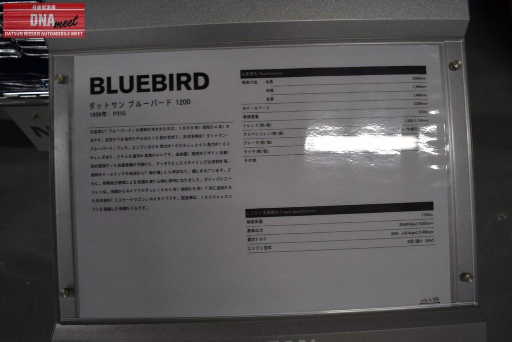 [Image: 1434664790_11-Datsun%20Bluebird%201200%2...310%29.JPG]