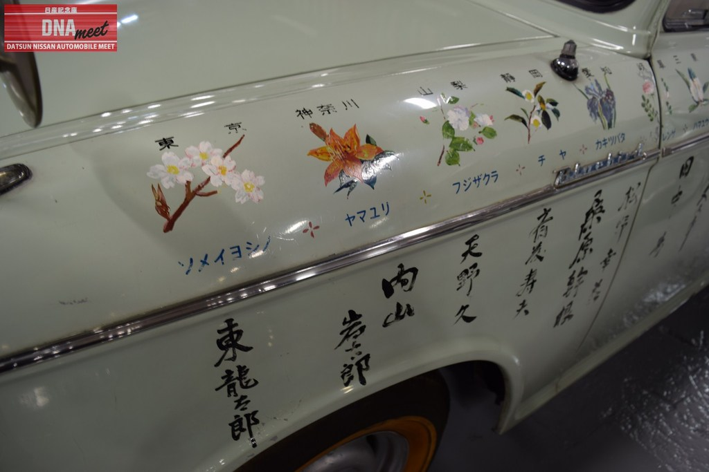 [Image: 1434664793_14-Datsun%20Bluebird%201200%2...312%29.JPG]